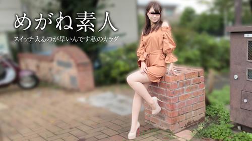 10musume: 111417_01 - Mikuru Natsume (1080p)