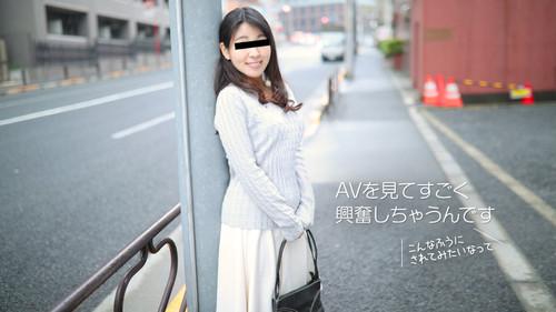 10musume: 120717_01 - Hikaru Nakamura (1080p)