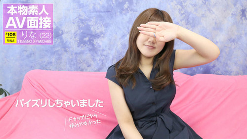10musume: 120917_01 - Rina Minami (1080p)