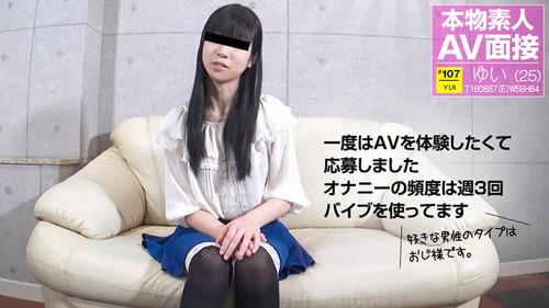 10musume: 121417_01 - Yui Asakawa (1080p)