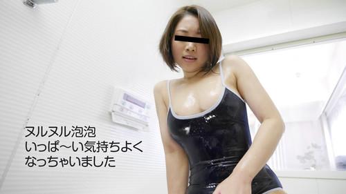 10musume: 121917_01 - Yui Asakawa (1080p)
