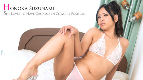 Heyzo (1650): She Loves To Have Orgasms In Cowgirl Position - Honoka Suzunami (1080p)